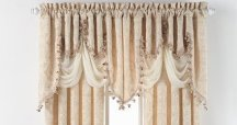 Portofino Fringed Woven Jacquard Valance By Regal Home Collections For GoodGram®