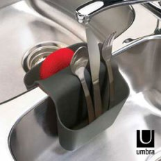 Umbra Saddle Small Sink Caddy, Smoke